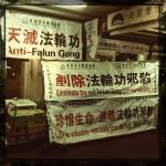 #hongkong# … Jour J+3, Falun Gong et plus ….